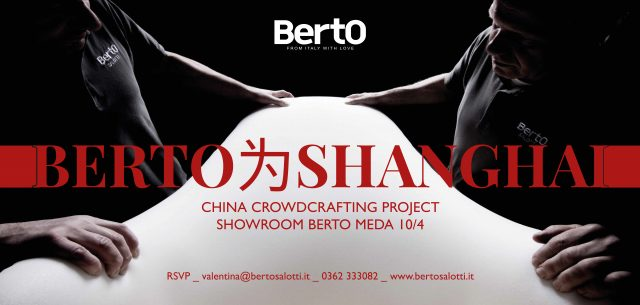 BERTO为SHANGHAI evento showroom berto salotti meda